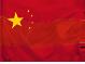 Китайский подросткам