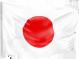 Японский подросткам