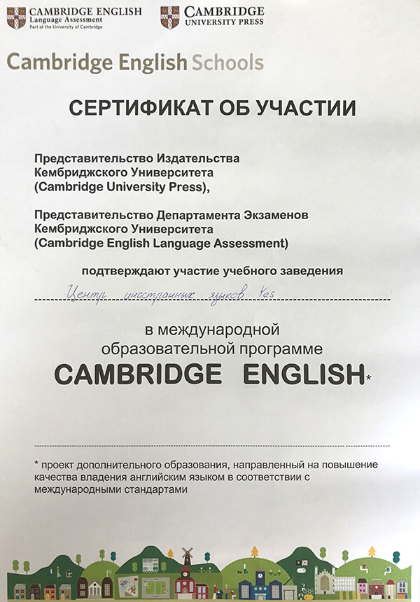 Как пишиться на английском языке люберцы